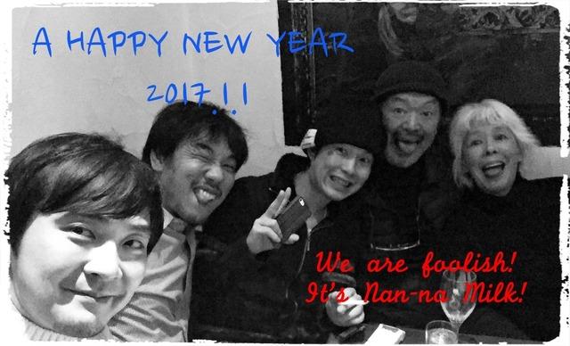 20161231_Fotor.jpg